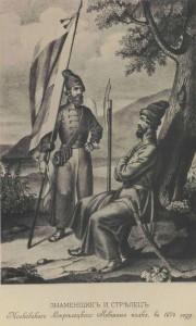 Левшина 1674