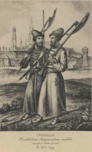 Лутохина и Полтева 1674