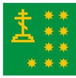 Рейтаское знамя 9-й роты