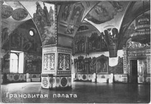moskva-kreml-granovitaya-palata-vid-vnutri