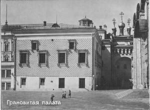 moskva-kreml-granovitaya-palata-vid-snaruzhi