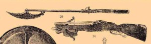 oruzhie-russkoe-do-nachala-18-go-stoletiya-p-29-pishhal-s-toporom