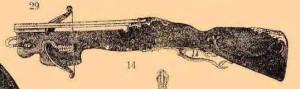 oruzhie-russkoe-do-nachala-18-go-stoletiya-p-14-samostrel-1