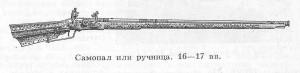 samopal-oruzhie-2-ves-s-653