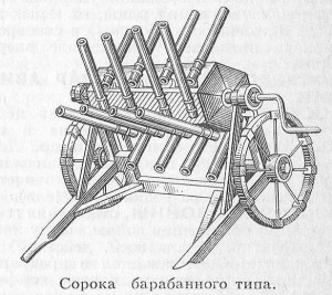 soroka-oruzhie-1-ves-s-691