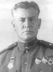 Козлов Пётр Михайлович, генерал-лейтенант. фото 1