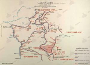 Люблинско-Брестская операция 18.7-2.8.1944. фото 3