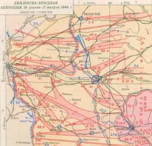 Люблин-Брестская операция 1944. фото 7-2