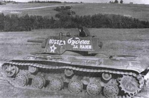 Советский КВ-1 Победа будет за нами. фото 11