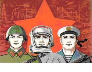 Воины Советской Армии.