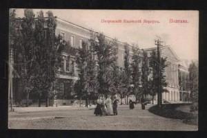Петровский Полтавский кадетский корпус. ф 103