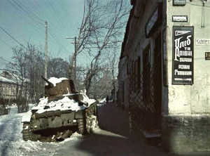 Полтава. 1941. ф 5. танк 10 тп 10 тбр. 1941. ф 5