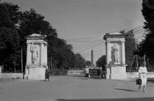 Полтава. 1942. ф 8
