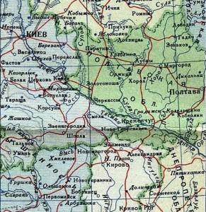 Полтавская область. 1939 г. ф 1