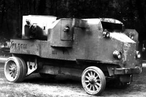 Бронеавтомобиль Гарфорд-Путиловец. Российская империя. ф 1
