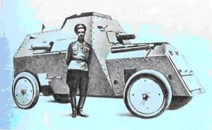 Бронеавтомобиль Русский Балтийский тип С. 1914 . ф. 2ц