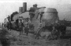 Бронепоезд Русской императорской армии. 1916 г. Галиция. ф 1