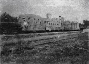 Бронепоезд Русской императорской армии. 1916 г. ф 3