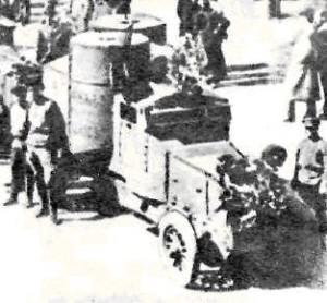 Екатеринослав, город. 1919 г. ф 8-2 Бронеавтомобиль