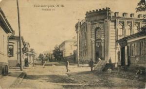Елисаветград, город. ф 100. Невская улица