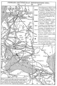 Интервенция 1918 г. ф 2-2