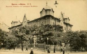 Одесса, город. ф 100-2 Бродская синагога