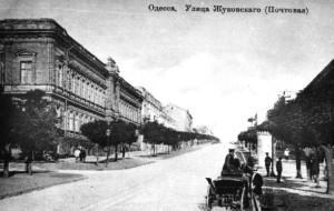 Одесса, город. ф 101 Почтовая улица (Жуковского улица)