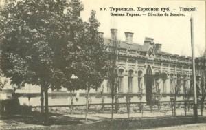 Тирасполь, город. ф 100. Земская управа