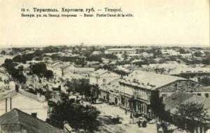Тирасполь, город. ф 101. Базарная улица