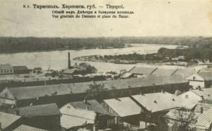 Тирасполь, город. ф 102. Вид на реку Днестр