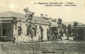 Тирасполь, город. ф 103. Еврейская больница