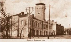 Херсон, город. ф 103 Пожарное депо