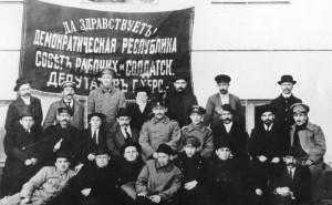 Демократическая республика. Совет. Херсон, город 1918